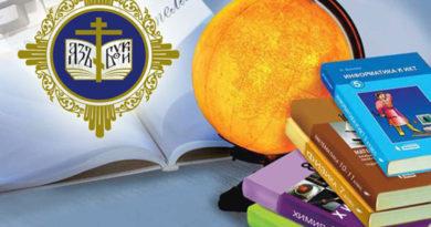 http://vestnikkladez.ru - «За нравственный подвиг учителя»