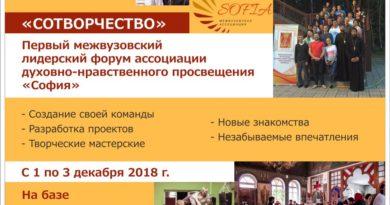 http://vestnikkladez.ru - sotvorchestvo