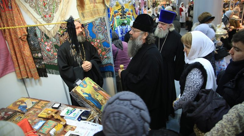 XIII Международная православная выставка-ярмарка «Русь крещеная, Святая…»| vestnikkladez.ru
