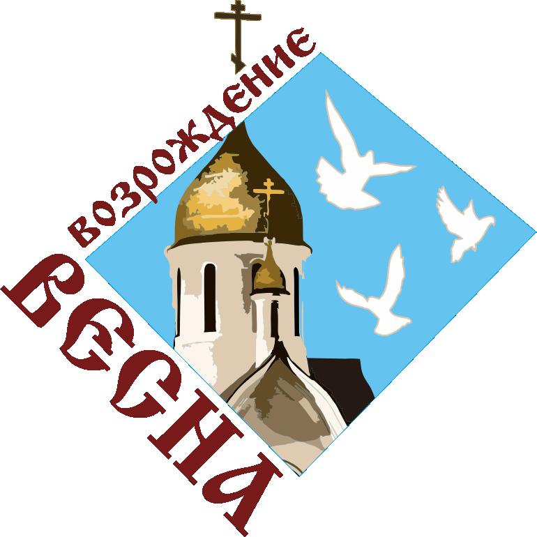 Новосибирск. Православная ярмарка-выставка | vestnikkladez.ru