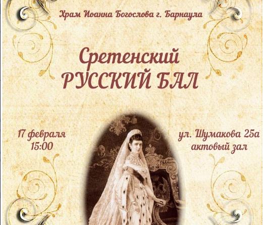 http://vestnikkladez.ru - _www.altai-eparhia.ru