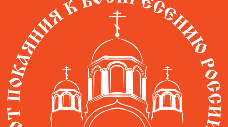 2019.Владивосток. Прааославная ярмарка-выставка | vestnikkladez.ru