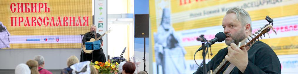 2019. Красноярск. Православная ярмарка-выставка | vestnikkladez.ru