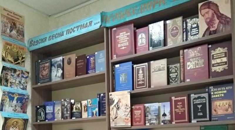 http://vestnikkladez.ru - две выставки к началу Великому поста